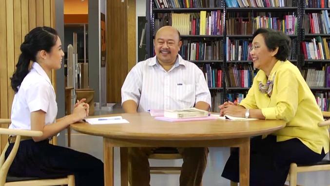 คำแนะนำในการประยุกต์ (15 นาที) ตอน สิทธิ์และเสียงของนักเรียน