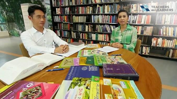 โครงสร้างภาษาไทยเพื่อการอ่านและการเขียน 1/2