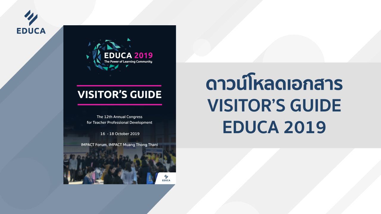 EDUCA Visitor 's Guide 2019