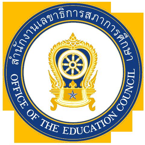 สำนักงานเลขาธิการสภาการศึกษา
