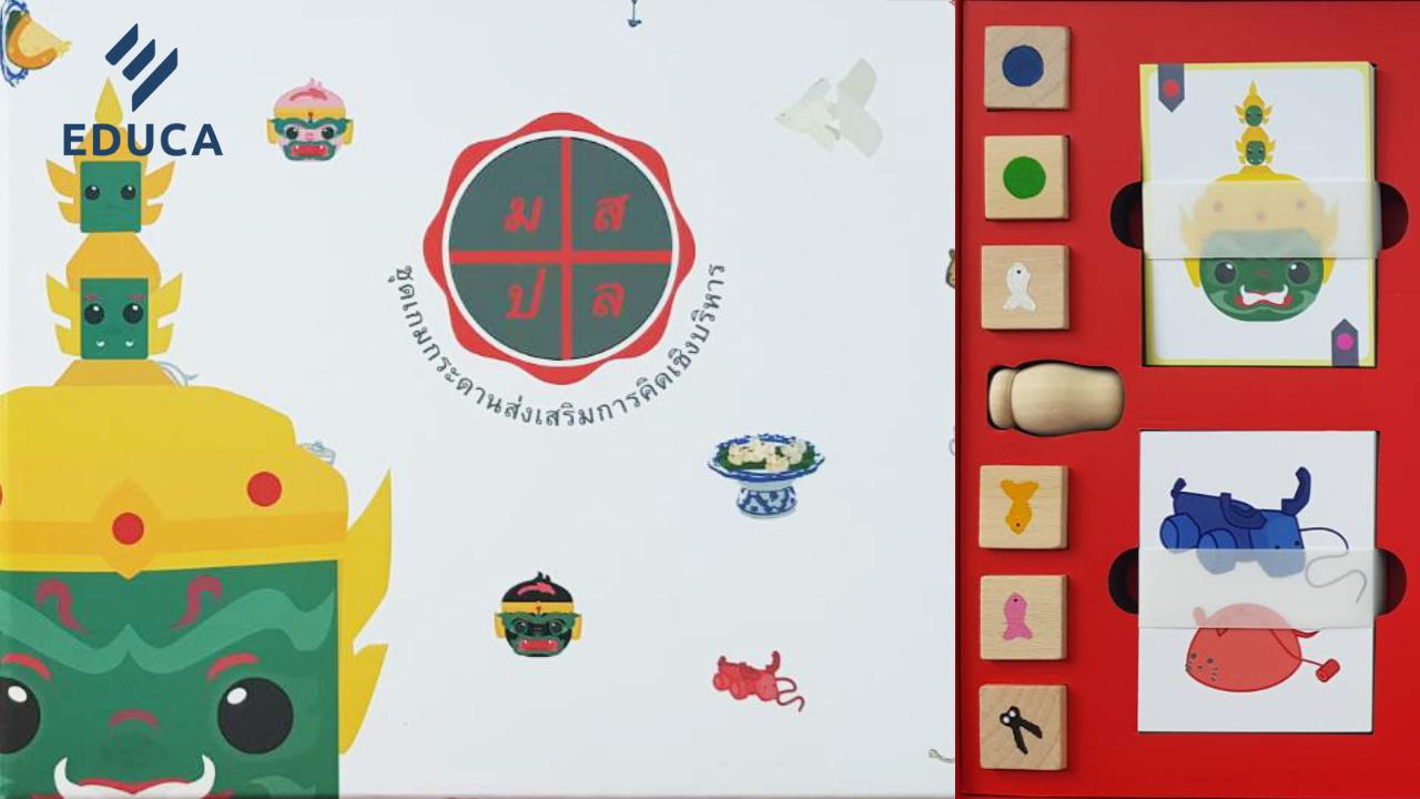 การส่งเสริม EF ด้วยเกมกระดาน